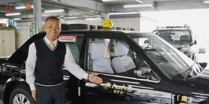 タクシードライバーになるための転職応援サイト飛鳥交通グループ 神奈川
