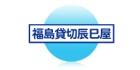 福島辰巳屋 top 140-70