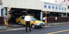 大国自動車 小2 230-115
